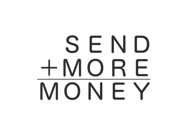覆面算 有名な問題 SEND+MORE=MONEY もっとお金をよこせ!?