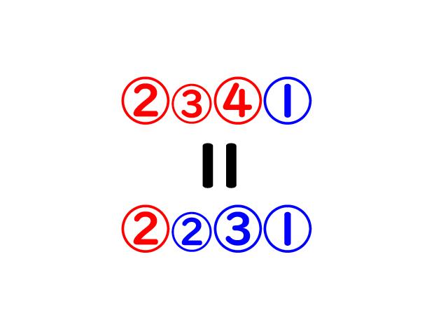 全ての文字の色から ②③④①=②②③① を答えヨ!